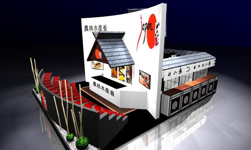 Scenographik - stand gastronomie japonaise